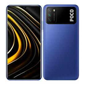 Xiaomi POCO M3 Dual-SIM [Cool Blue 4GB 128GB 海外版 SIMフリー] Xiaomi (小米) 当社3ヶ月間保証 中古 【 中古スマホとタブレット販売のイオシス 】