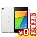 Google Nexus7 (K008) 32GB White【2013 Wi-Fi版】[中古Bランク]【当社1ヶ月間保証】 タブレット 中古 本体 送料無料【中古】 【 パソコン&白ロムのイオシス