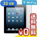 【第4世代】iPad Retina Wi-Fiモデル 32GB ブラック [MD511J/A]【国内版】[中古Bランク]【当社1ヶ月間保証】 タブレット 中古 本体 送料無料【中古】 【 パソコン&白