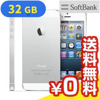 白ロム SoftBank iPhone5 32GB MD300J/A ホワイト[中古Bランク]【当社1ヶ月間保証】 スマホ 中古 本体 送料無料【中古】 【 中古スマホとタブレット販売のイオシス 】