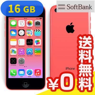 白ロム SoftBank iPhone5c 16GB (ME545J/A) Pink[中古Aランク]【当社1ヶ月間保証】 スマホ 中古 本体 送料無料【中古】 【 中古スマホとタブレット販売のイオシス 】
