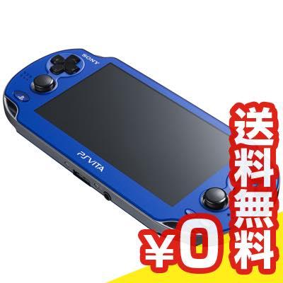 【送料無料】当社1ヶ月間保証[中古Bランク]■SONY PlayStation Vita Wi-Fiモデル サファイア・ブルー(PCH-1000 ZA04)中古【中古】 【 中古スマホとタブレット販売のイオシス 】