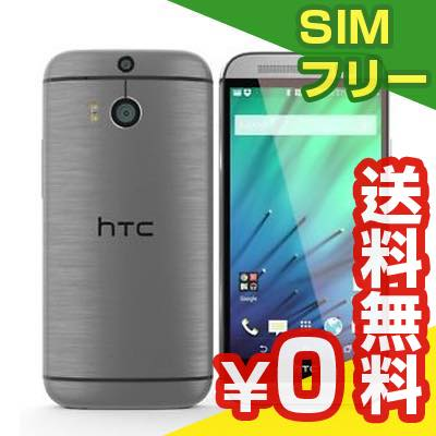 SIMフリー HTC One (M8y) LTE [Gunmetal Gray 16GB 海外版 SIMフリー] [中古Bランク]【当社1ヶ月間保証】 スマホ 中古 本体 送料無料【中古】 【 中古スマホとタブレット販売のイオシス 】