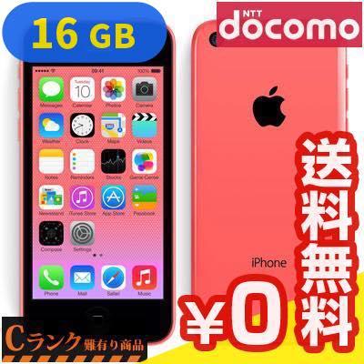 白ロム docomo iPhone5c 16GB [ME545J/A] Pink[中古Cランク]【当社1ヶ月間保証】 スマホ 中古 本体 送料無料【中古】 【 中古スマホとタブレット販売のイオシス 】