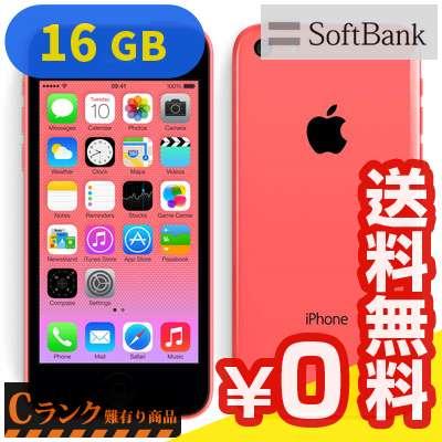 白ロム SoftBank iPhone5c 16GB (ME545J/A) Pink[中古Cランク]【当社1ヶ月間保証】 スマホ 中古 本体 送料無料【中古】 【 中古スマホとタブレット販売のイオシス 】