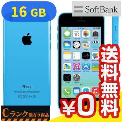 白ロム SoftBank iPhone5c 16GB (ME543J/A) Blue[中古Cランク]【当社1ヶ月間保証】 スマホ 中古 本体 送料無料【中古】 【 中古スマホとタブレット販売のイオシス 】
