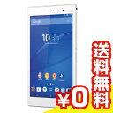 Sony Xperia Z3 Tablet Compact (SGP611JP/W) 16GB White【国内版 Wi-Fi】[中古Bランク]【当社1ヶ月間保...