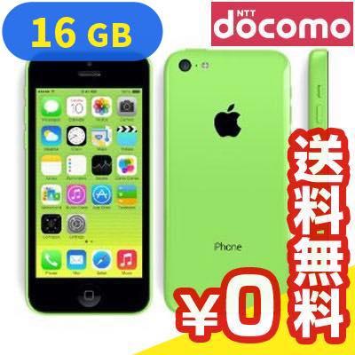 白ロム docomo iPhone5c 16GB [ME544J/A] Green[中古Bランク]【当社1ヶ月間保証】 スマホ 中古 本体 送料無料【中古】 【 中古スマホとタブレット販売のイオシス 】