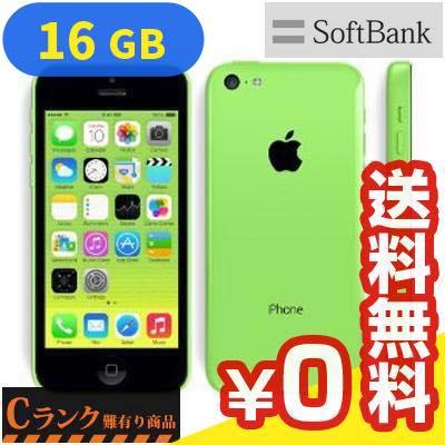 白ロム SoftBank iPhone5c 16GB (ME544J/A) Green[中古Cランク]【当社1ヶ月間保証】 スマホ 中古 本体 送料無料【中古】 【 中古スマホとタブレット販売のイオシス 】