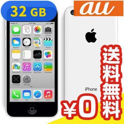 白ロム au iPhone5c 32GB [MF149J/A] White[中古Bランク]【当社1ヶ月間保証】 スマホ 中古 本体 送料無料【中古】 【 中古スマホとタブレット販売のイオシス 】