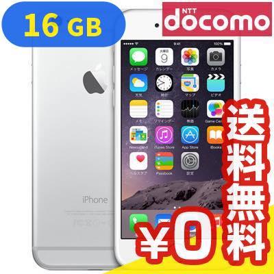 白ロム docomo iPhone6 16GB A1586 (MG482J/A) シルバー[中古Bランク]【当社1ヶ月間保証】 スマホ 中古 本体 送料無料【中古】 【 中古スマホとタブレット販売のイオシス 】
