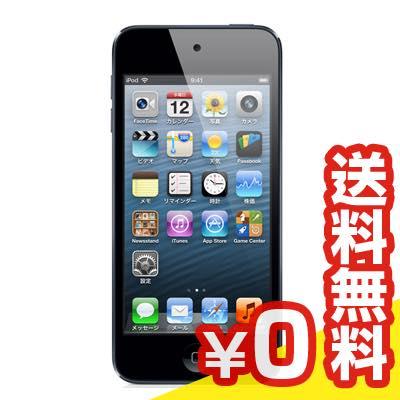 【送料無料】当社1ヶ月間保証[中古Cランク]■Apple 【第5世代】iPod touch (MD723J/A) 32GB ブラック中古【中古】 【 中古スマホとタブレット販売のイオシス 】