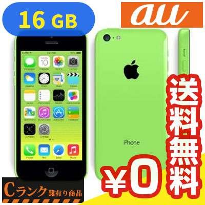 白ロム au iPhone5c 16GB (ME544J/A) Green [中古Cランク]【当社1ヶ月間保証】 スマホ 中古 本体 送料無料【中古】 【 中古スマホとタブレット販売のイオシス 】