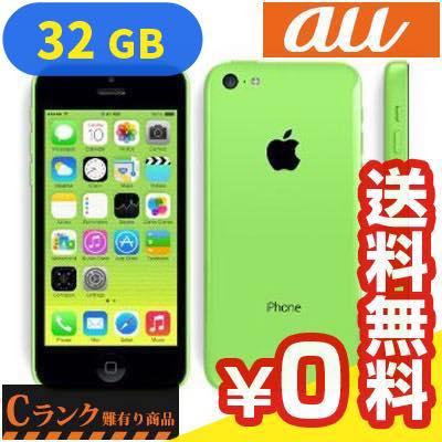 白ロム au iPhone5c 32GB [MF152J/A] Green[中古Cランク]【当社1ヶ月間保証】 スマホ 中古 本体 送料無料【中古】 【 中古スマホとタブレット販売のイオシス 】