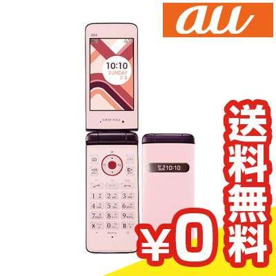 白ロム au 未使用 GRATINA2 Pink (KYY10SPA)【当社6ヶ月保証】 ガラケー 中古 本体 携帯電話 送料無料【中古】 【 中古スマホとタブレット販売のイオシス 】