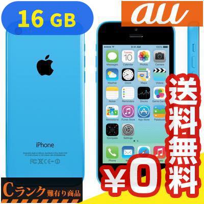 白ロム au iPhone5c 16GB (ME543J/A) Blue[中古Cランク]【当社1ヶ月間保証】 スマホ 中古 本体 送料無料【中古】 【 中古スマホとタブレット販売のイオシス 】