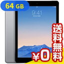 iPad Air2 Wi-Fi (MGKL2J/A) 64GB スペースグレイ[中古Aランク]【当社1ヶ月間保証】 タブレット 中古 本体 送料無料【中古】 【 パソコン&白ロムのイオシス 】