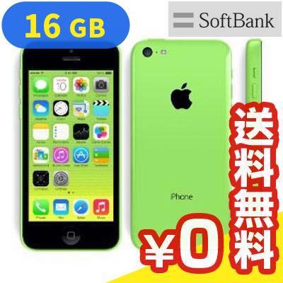 白ロム SoftBank iPhone5c 16GB (ME544J/A) Green[中古Bランク]【当社1ヶ月間保証】 スマホ 中古 本体 送料無料【中古】 【 中古スマホとタブレット販売のイオシス 】