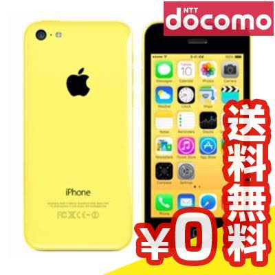 白ロム docomo iPhone5c 16GB [ME542J/A] Yellow[中古Bランク]【当社1ヶ月間保証】 スマホ 中古 本体 送料無料【中古】 【 中古スマホとタブレット販売のイオシス 】