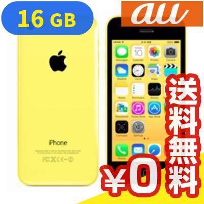 白ロム au iPhone5c 16GB (ME542J/A) Yellow[中古Bランク]【当社1ヶ月間保証】 スマホ 中古 本体 送料無料【中古】 【 中古スマホとタブレット販売のイオシス 】