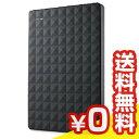 【送料無料】メーカー保証[新品]■SEAGATE SGP-NX020UBK [ブラック] 【 パソコン&白ロムのイオシス 】