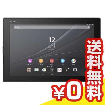 白ロム Xperia Z4 Tablet SO-05G Black[中古Bランク]【当社1ヶ月間保証】 タブレット docomo 中古 本体 送料無料【中古】 【 中古スマホとタブレット販売のイオシス 】