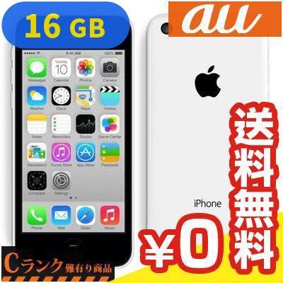 白ロム au 【ピンク液晶】iPhone5c 16GB [ME541J/A] White[中古Cランク]【当社1ヶ月間保証】 スマホ 中古 本体 送料無料【中古】 【 中古スマホとタブレット販売のイオシス 】