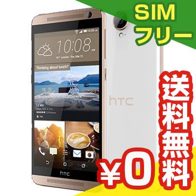 SIMフリー HTC One E9+ Dual SIM LTE [Classic Rose Gold 32GB 海外版 SIMフリー][中古Bランク]【当社1ヶ月間保証】 スマホ 中古 本体 送料無料【中古】 【 中古スマホとタブレット販売のイオシス 】