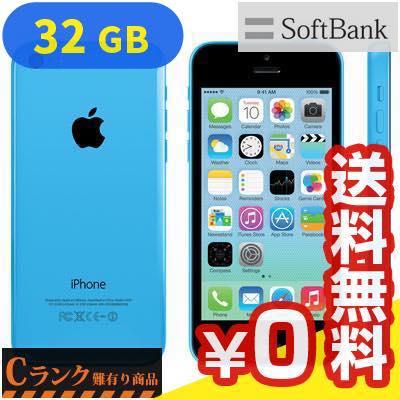白ロム SoftBank iPhone5c 32GB [NF151J/A] Blue[中古Cランク]【当社1ヶ月間保証】 スマホ 中古 本体 送料無料【中古】 【 中古スマホとタブレット販売のイオシス 】