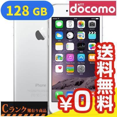 白ロム docomo iPhone6 128GB A1586 (MG4C2J/A) シルバー[中古Cランク]【当社1ヶ月間保証】 スマホ 中古 本体 送料無料【中古】 【 中古スマホとタブレット販売のイオシス 】