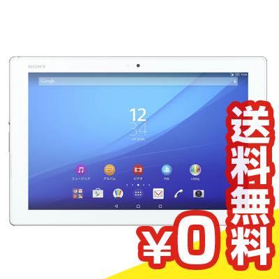 白ロム Xperia Z4 Tablet SO-05G White[中古Bランク]【当社1ヶ月間保証】 タブレット docomo 中古 本体 送料無料【中古】 【 中古スマホとタブレット販売のイオシス 】