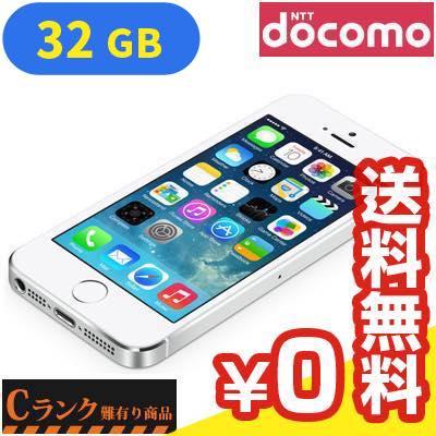 白ロム docomo 【ピンク液晶】iPhone5s 32GB ME336J/A シルバー[中古Cランク]【当社1ヶ月間保証】 スマホ 中古 本体 送料無料【中古】 【 中古スマホとタブレット販売のイオシス 】