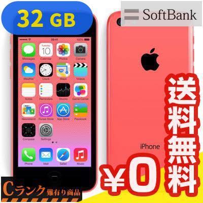 白ロム SoftBank iPhone5c 32GB [NF153J/A] Pink[中古Cランク]【当社1ヶ月間保証】 スマホ 中古 本体 送料無料【中古】 【 中古スマホとタブレット販売のイオシス 】