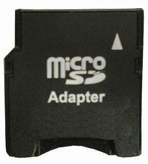 Adapter-A(microSD→miniSDに変換)