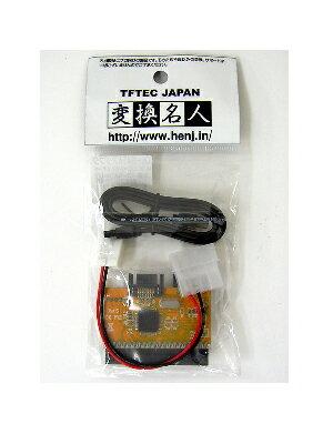 IDEコネクタ→SATAコネクタx2ポート【変換名人IDE-SATAIM/2】マザーボード接続用
