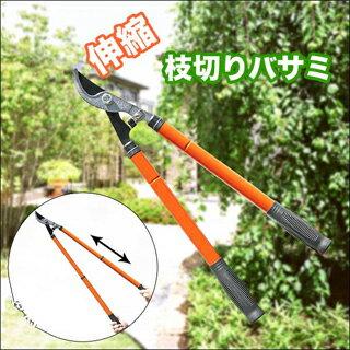 伸縮枝切りバサミ(ガーデニングの必需品♪庭のお手入れに便利な伸縮枝切りバサミ)