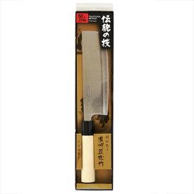 日本製・関の包丁【濃州正宗・菜切り包丁】大根などのお野菜を切りましょう・白木柄
