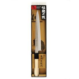 日本製・関の包丁【濃州正宗・刺身包丁】柵で買ってきたお魚をお刺身に・白木柄