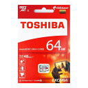 東芝64GB【microSDXCカードTHN-M301R0640A4】EXCERIA・Read=48MB/s