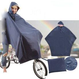自転車用品【レインポンチョ紺色】男女兼用・道交法対策・雨もへっちゃら♪【1000円ポッキリ】