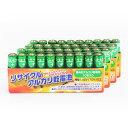 再生アルカリ乾電池【40本!単4電池】10本組×4・日常使いに最適な人気商品