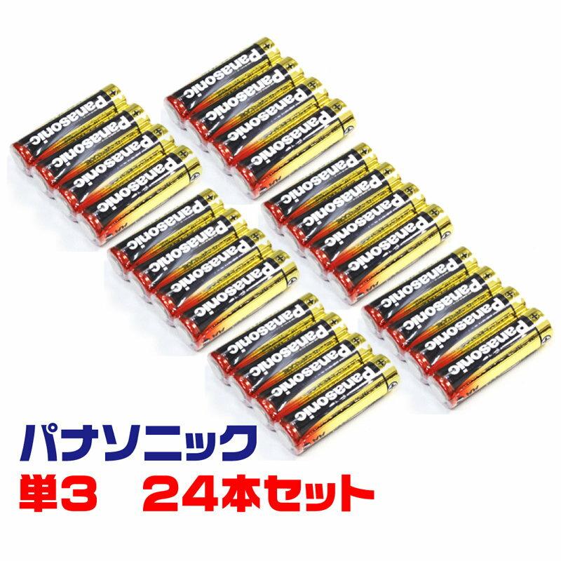 アルカリ乾電池24本セット【パナソニック単3電池4本 x6パック】水銀0・金パナ・Panasonic【1000円ポッキリ】