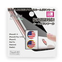 ホームボタンシール指紋認証対応!アメリカ国旗【MS-IFVBF-US】2枚セット・iPhone7/plus対応