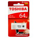 東芝製・高速64GB【USBメモリTHN-U301W0640A4】USB3.0/2.0両対応