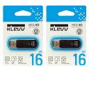 ESSENCORE 16GB【USBメモリU016GUR2-NB x2個セット】フラッシュ世界2位Hynixグループ生産