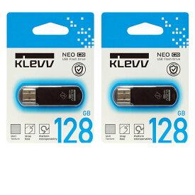 ESSENCORE 128GB【USBメモリU128GUR2-NB x2個セット】フラッシュ世界2位Hynixグループ生産