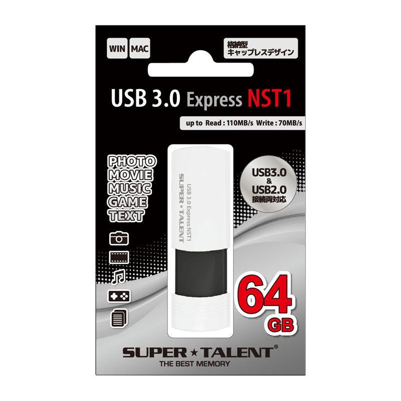 3年保証・大容量64GB高速【USBメモリST3U64NST1】USB3.0&USB2.0両対応・SuperTalent