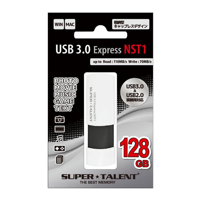 3年保証・大容量128GB高速【USBメモリST3U28NST1】USB3.0&USB2.0両対応・SuperTalent