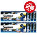 パナソニック新型単3アルカリ乾電池【EVOLTA NEO LR6NJ/12SW x2点】お得な2個セット