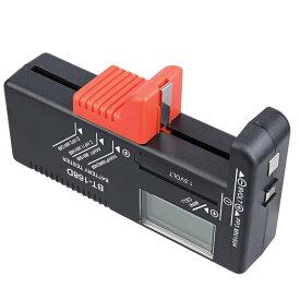 液晶表示!【デジタル乾電池残量チェッカー】単1〜5&9V形乾電池・ボタン電池1.5Vの測定が可能